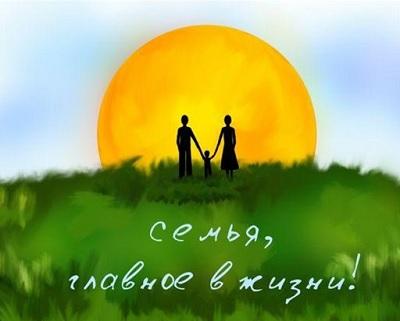 Вместе ты и я